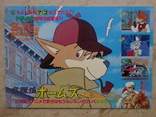 MEITANTEI SHERLOCK HOLMES ARTBOOK HAYAO MIYAZAKI ANIME CEL ART OF JAPAN