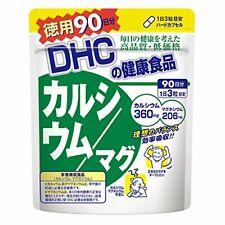 DHC supplements calcium magnesium 90 days worth 270 capsules Japan Import