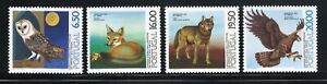 Portugal Stamps | Lisbon Zoo Animals Issue | 1980 | #1466-1469 MNH