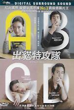 Bad Genius DVD Eisaya HosuwanChutimon ChuengcharoensukyingThai NEW R3 Eng Sub