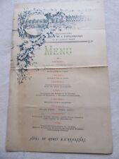 MENU RESTAURANT 1895 FONTAINEBLEAU MELUN HOTEL DE MORET D'ARMAGNAC