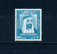 ABU DHABI 1967 DEFINITIVES SG40  MNH