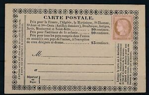 [7684] France Col very nice and fine old postcard - see photo