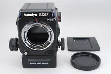 [Exc+++] Mamiya RZ67 Pro II Medium Format Film Camera From Japan #009