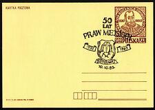 Poland Cp 824.1 s.III.83 [KO83 269] 50 lat praw miejskich - Krzeszowice