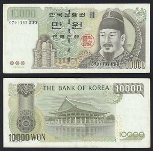 Korea del Sud 10000 won 2000 BB+/VF+  A-10