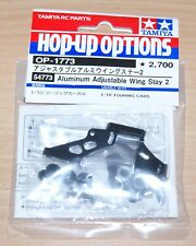 Tamiya 54773 Aluminum Adjustable Wing Stay 2 (TT01/TT02/TB04/TA07/TRF418/TRF419)