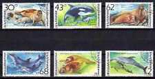 Bulgarie 1991 Mammifères marins (72) Yvert n° 3424 à 3429 oblitéré used