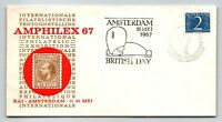 Netherlands 1967 Balloon AMPHILEX Cover / Unaddressed - Z13359