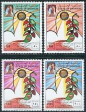 Bahrein 1994 ** mi.559/62 CCG Supreme Council bandiere