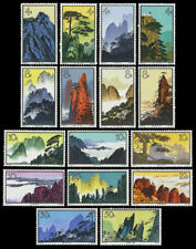 China Stamps 1963 S57 Landscapes of Huangshan Mountain MNH