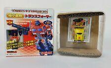 Takara GTF04 Bumblebee WST World's Smallest Transformers Wave 1
