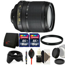 Nikon AF-S DX NIKKOR 18-105mm Lens with  Accessory Bundle for Nikon D5200 D5100
