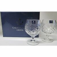 Caledonian 24% Cut Lead Crystal Cognac Brandy Glasses in Silk Presentation Box