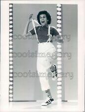 Singer Leo Sayer You Make Me Feel Like Dancing 1970s Press Photo