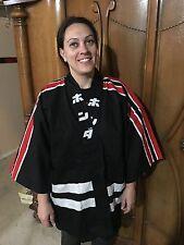 1970s Honda Convention Motorcycle Dealer Japanese Kimono Robe Vintage Gear Shirt