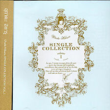HIKARU UTADA - Single Collection Vol. 1 - CD  --new cd micp-0112 disc only