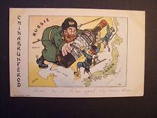 CPA - (Publicité) Liqueur CHINA-CHINA Brun-Pérod, Voiron - illustrée / Ogé -1905