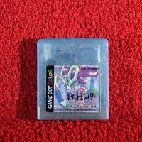 POKEMON CRYSTAL Pocket Monsters - Nintendo Game Boy ~ Japanese !! Genuine JAPAN