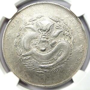 1904 China Kiangnan Dragon Dollar LM-257 $1 - Certified NGC AU Details