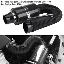 Universal Filter Box Cold Feed Carbon Fiber Induction Air Intake System Kit