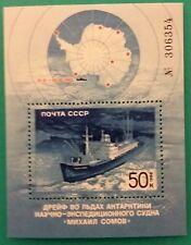 Russia (URSS) 1986 mnhog raro numerale Mini-Foglio di spedizione M. SOMOV FLORA Drift