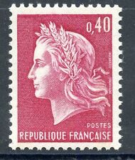 STAMP / TIMBRE FRANCE NEUF LUXE °° N 1536Ba ** MARIANNE