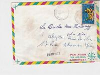 cameroun 1973 banana musa airmail stamps cover ref 20459