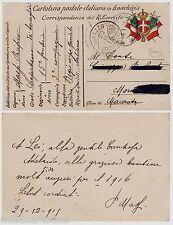 #FRANCHIGIA R. CORPO SPECIALE IT. 30.12.1915 ALBANIA-DURAZZO UFF.POSTE IT.-PER..