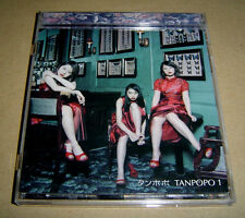 JAPAN:TANPOPO  - Tanpopo 1 CD Album - Best ,H!P,Hello! Project,JPOP,Musume