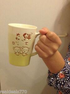 BEARS - Hello Kitty & Friends Mug - JAPAN