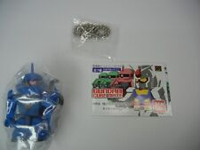 "Gundam Cube Mate Ball Chain Keyring Figure ""GOUF"" Key chain"