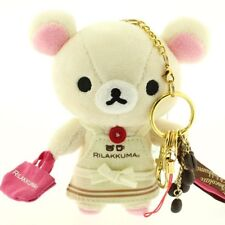 Rilakkuma korilakkuma Chocolate & Coffee Series Plush Doll Key Chain