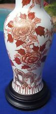 Oriental Vintage Porcelain Lamp  Orange With Gold Trim And Shade