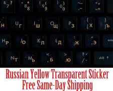 Russian Orangish Yellow Keyboard Transparent Sticker Best Quality, No Reflection