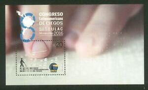 Uruguay 2016 Braille Embossed Unique Unusual Latin American Congress Miniature S