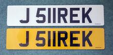J SHREK / J511 REK PRIVATE NUMBER PLATE – OGRE / DREAMWORKS / ANIMATION / FILM