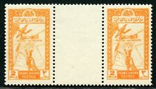 Jordan Transjordan 1946 National Independence Map SG 250 Gutter Pair Mint & MNH