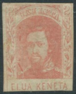 cc02887 Hawaii 28a MNH..Vertical Laid Paper..Carmine Rose Variety..CV $325.00