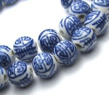 """8"""" STRAND OF 29 BEAUTIFUL SMALL COBALT/WHITE CHINESE VINTAGE GLASS BEADS"""