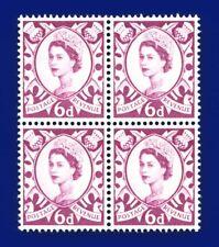 1958 SG S3var 6d Reddish Purple XS16 Block (4) MNH UM CV £11.00 avhx