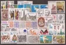 Belgium - Year set - 1978** - 40 stamps + 1 sheet - MNH -