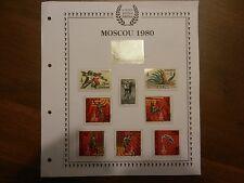 planche de 8 timbres jeux olympiques d'été Moscou 1980