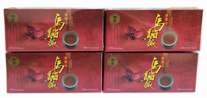 4 packs Premium Oolong Iron Buddha Tie Guan Yin Tea 100 teabags in total 200g