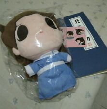 Fighter of the Destiny Pao Changsheng Luhan doll
