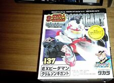 Takara Battle Crash Super B-Daman PIEX No.137 CRIMSON GIGANT