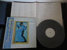 Steely Dan Gaucho Japan Promo Vinyl LP w OBI 1980 Donald Fagen Walter Becker
