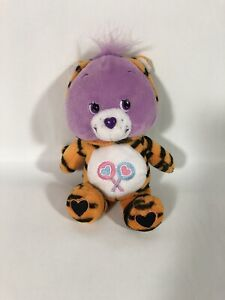 NEW Mini Plush SHARE BEAR Care Bears in tiger suit costume 2002