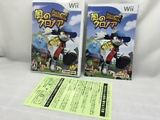 Nintendo Wii ( Japan Ver. ) Kaze no Klonoa door to Phantomile TrackingNo.