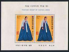 KOREA 1973 Costumi/Abiti/la moglie di ufficiale/tessili/design 2v M/S (n32958)